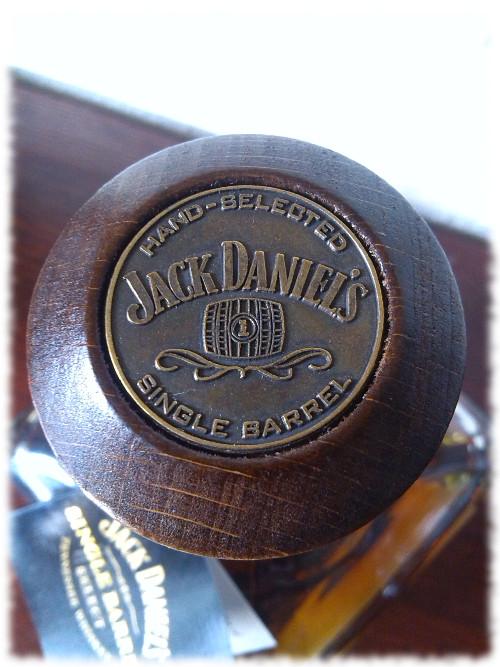 jackdanielssinglebarrel-stopper