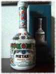 Metaxa Grande Fine Flasche