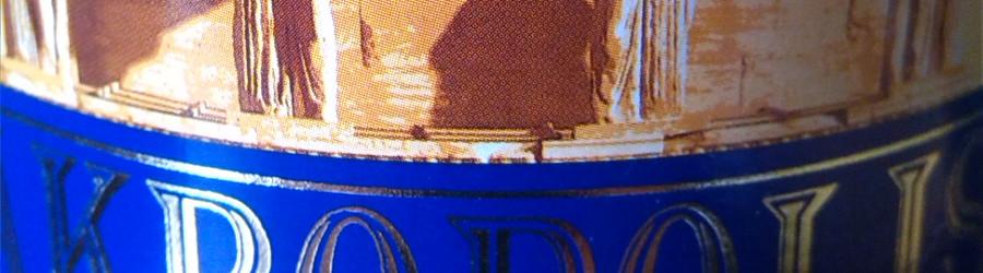 Aldi Akropolis Titel