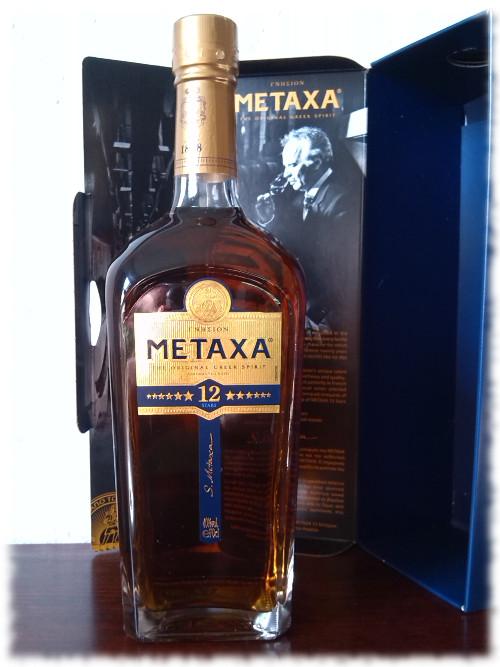Metaxa 12 Stars Verpackung