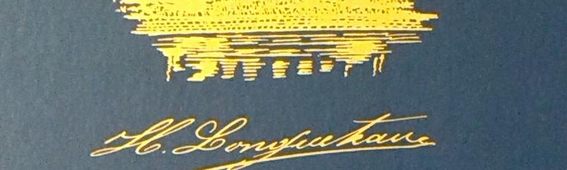 Ein dicker Brief mit erfreulichem Inhalt – Longueteau Coffret DégustationPrestige