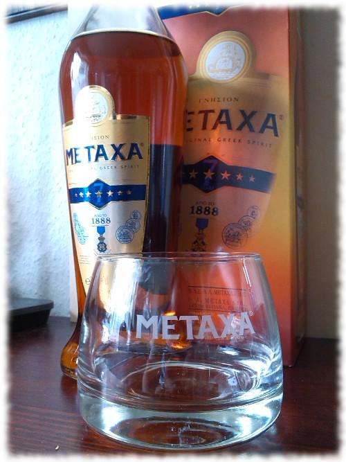 Metaxa 7 Sterne Glas und Karton