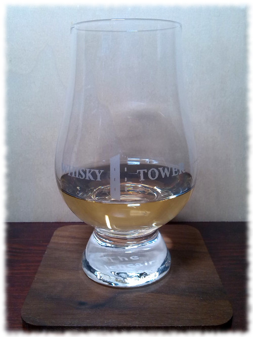 Whiskytower Giant's Causeway Islay Glas