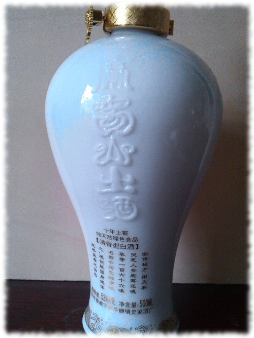 Ma Wo Shan Baijiu Rückseite
