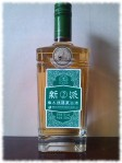 New 2 Oak Barrel Aged Liquor Baijiu Flasche
