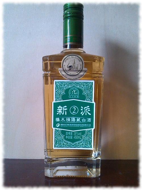 New 2 Oak Barrel Aged Liquor Baijiu Flasche