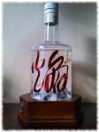 Shui Jing Fang Wellbay Baijiu Flasche