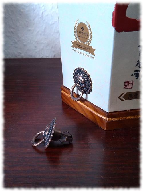 Shui Jing Fang Wellbay Kartondetails