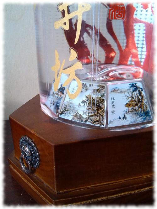 Shui Jing Fang Wellbay Sockel und Flaschendetails
