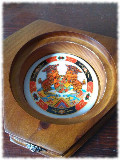 Shui Jing Fang Wellbay Sockelinnenseite