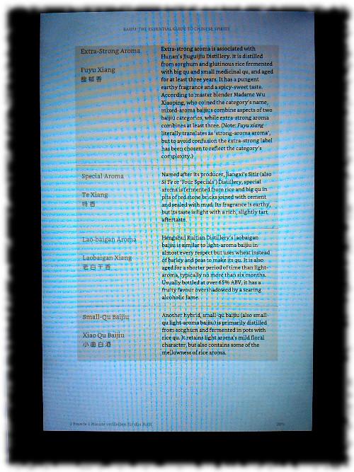 Baijiu - The Essential Guide to Chinese Spirits Screenshot 1