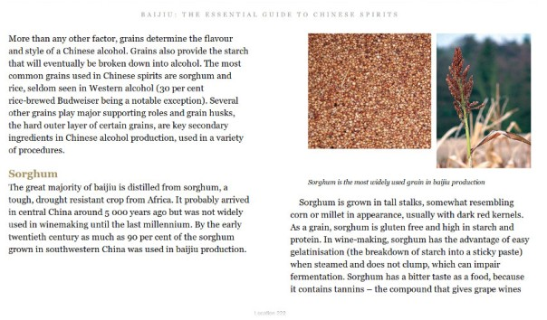 Baijiu - The Essential Guide to Chinese Spirits Screenshot 2