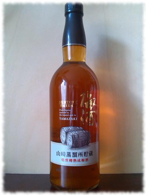 Suntory Umeshu Yamazaki Cask Flasche