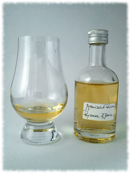 Ryoma Japanese Rum Aged 7 Years