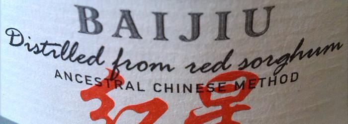 Mit einem Krug Wein zwischen den Blumen, Teil 9 – Red Star Nuwa Baijiu红星女娲