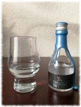 Tarquin's Cornish Dry Gin