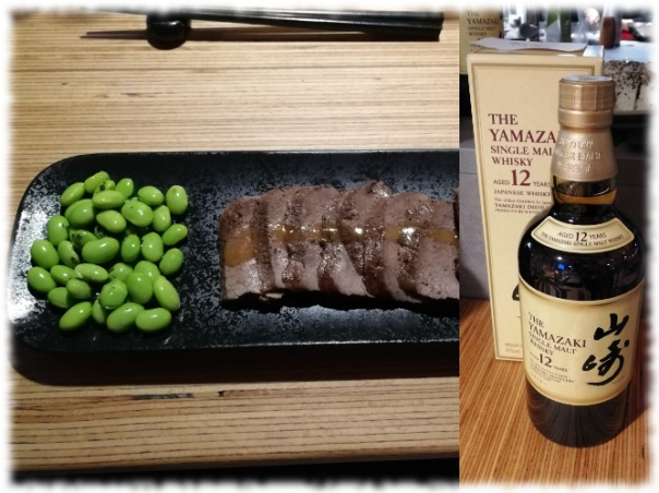 The Art of Japanese Whisky Gang 5