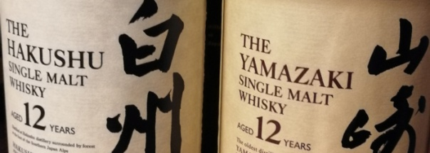 The Art of Japanese Whisky Titel