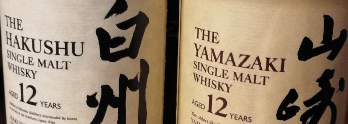 Kampf der Kulturen – The Art of Japanese Whisky @Winefactory