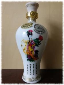 Mawoshan Tujiu Flasche