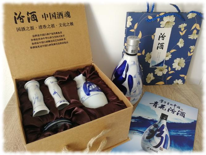 杏花村汾酒青花20 Xinghuacun Fenjiu Qinghua 20 Baijiu Trinkset