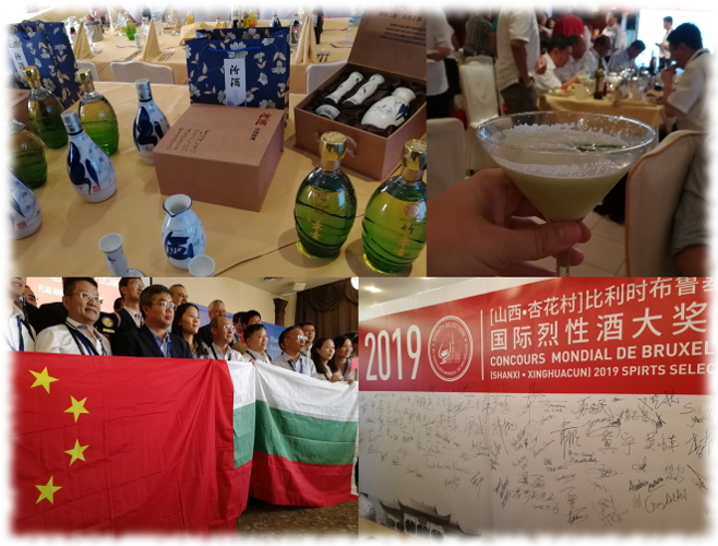Spirits Selection 2018 (Bulgarien) - 11 - Übergabe Bulgarien - China