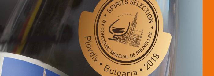 Spirits Selection by Concours Mondial de Bruxelles Edition 2018 Titel