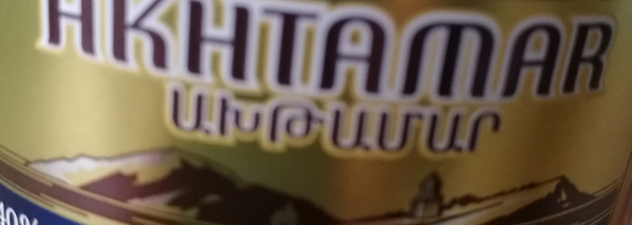 Ararat Akhtamar Aged 10 Years Titel