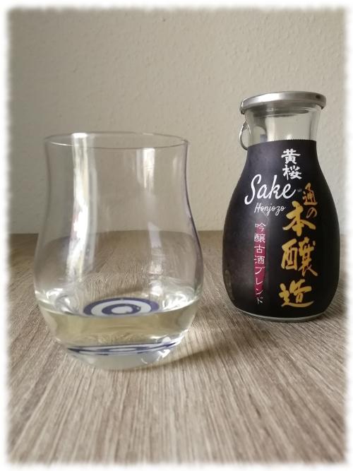 Kizakura Honjozo Sake