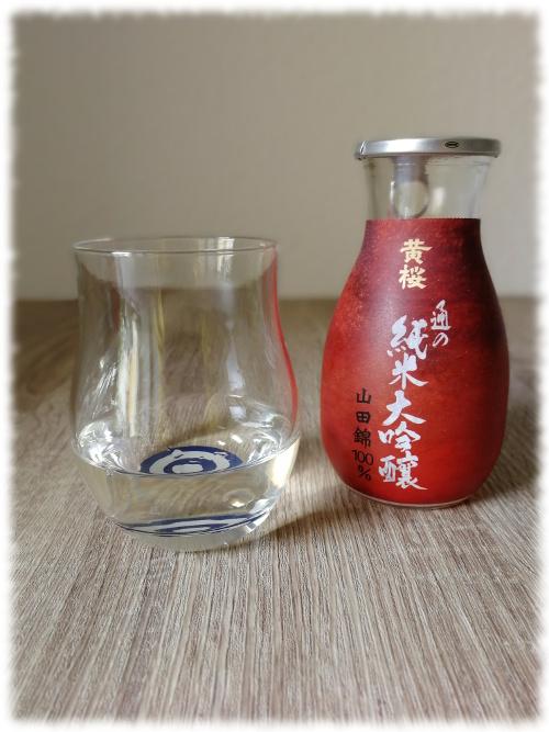 Kizakura Junmai Daiginjo Yamadanishiki Sake