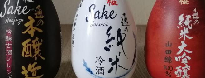 Kizakura Sake Honjozo, Junmai, Junmai Daiginjo Titel