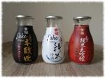 Kizakura Sake Honjozo, Junmai, Junmai Daiginjo