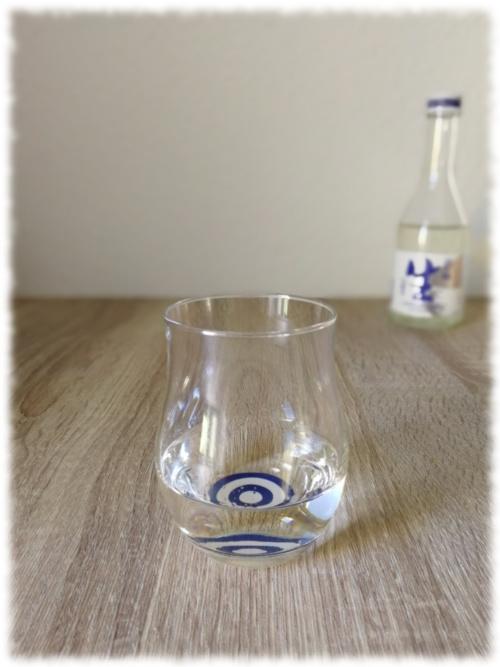 Sawanotsuru Honjozo Namazake Sake Glas