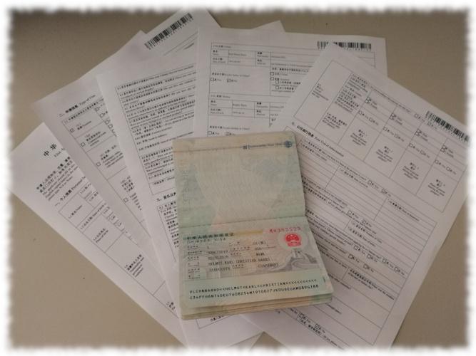 Spirits Selection 2019 China Visaprozedur
