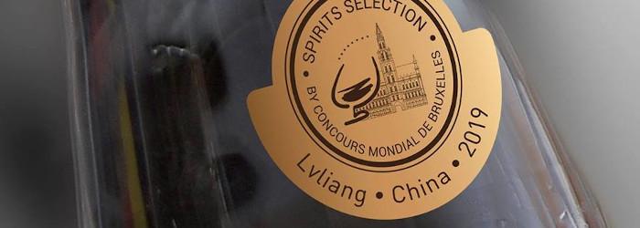 Spirits Selection by Concours Mondial de Bruxelles – Edition 2019 – Lüliang (China) Titel