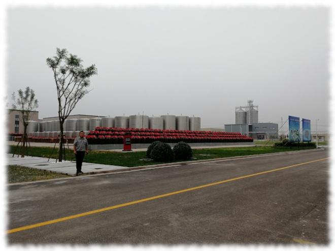 Spirits Selection 2019 - Besuch bei Redstar Fabrikgelände