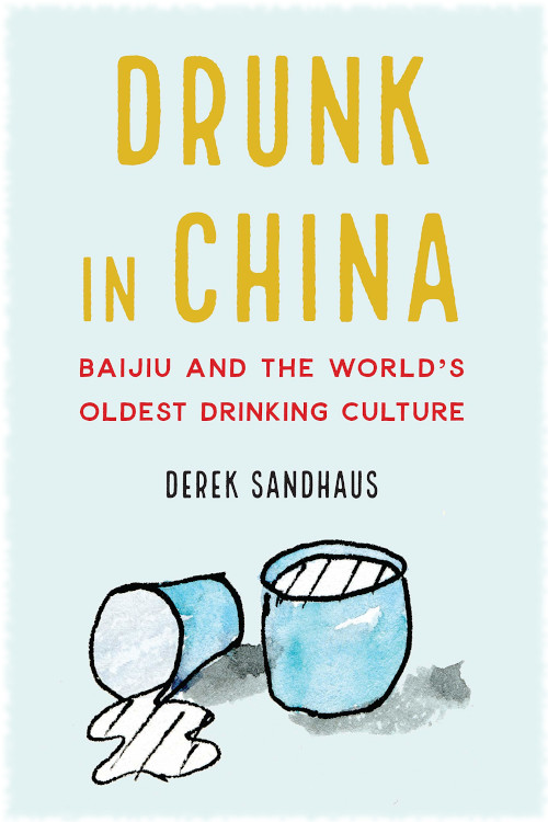 Drunk in China Cover