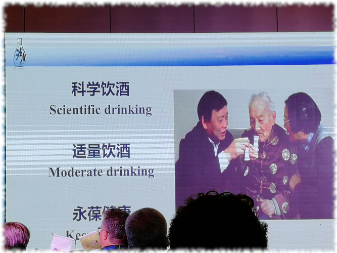 Spirits Selection 2019 - Scientific Drinking