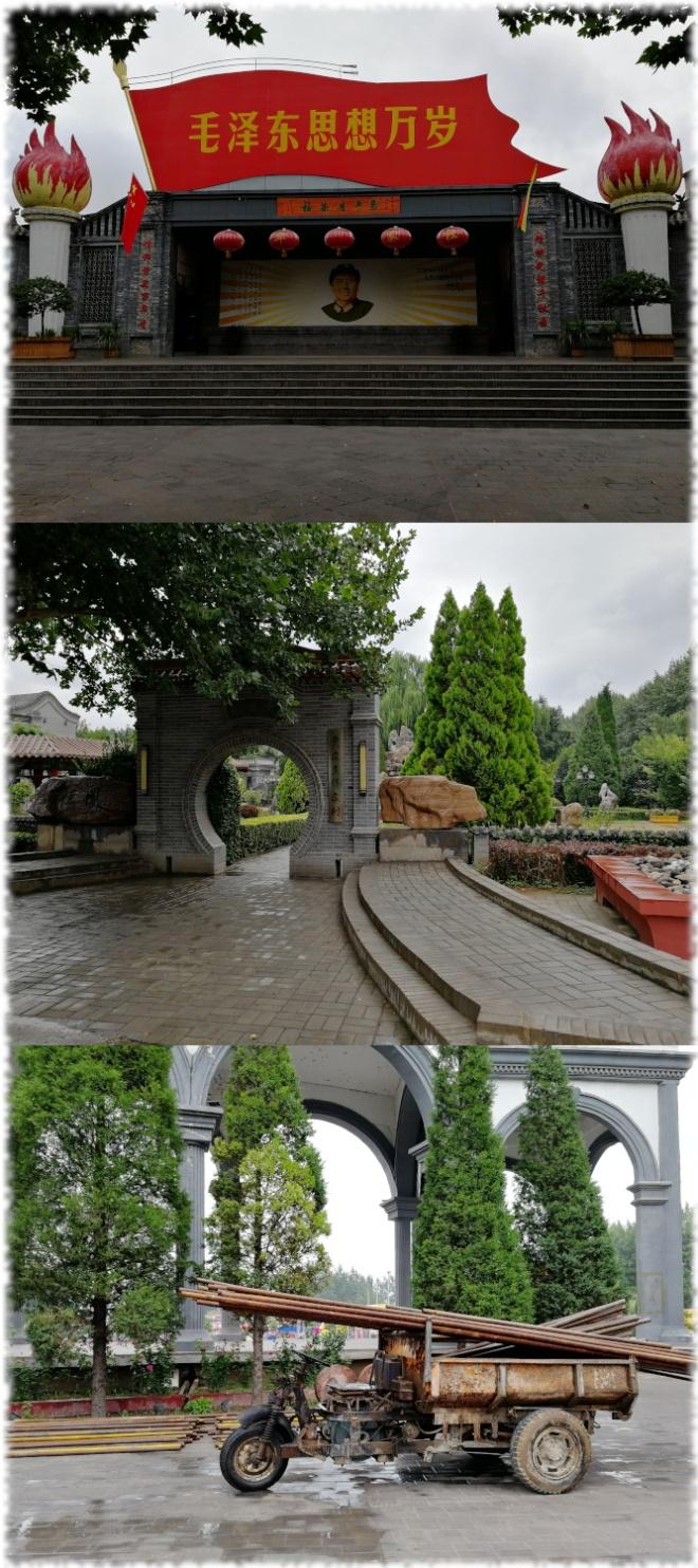 Jia Village 2