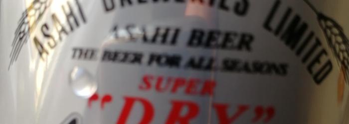 Asahi Super Dry Titel
