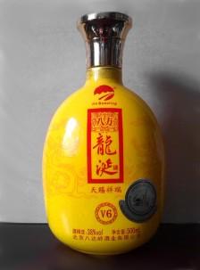 Jin Badaling Eight Side Dragon Salivary Wine Baijiu Flasche