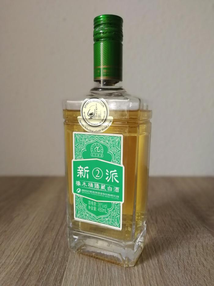 New 2 Oak Barrel Aged Liquor 新②派橡木桶臻藏白酒