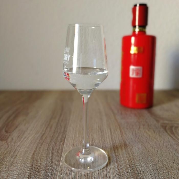 Fenyangwang Baijiu (汾阳王清香型白酒) Glas