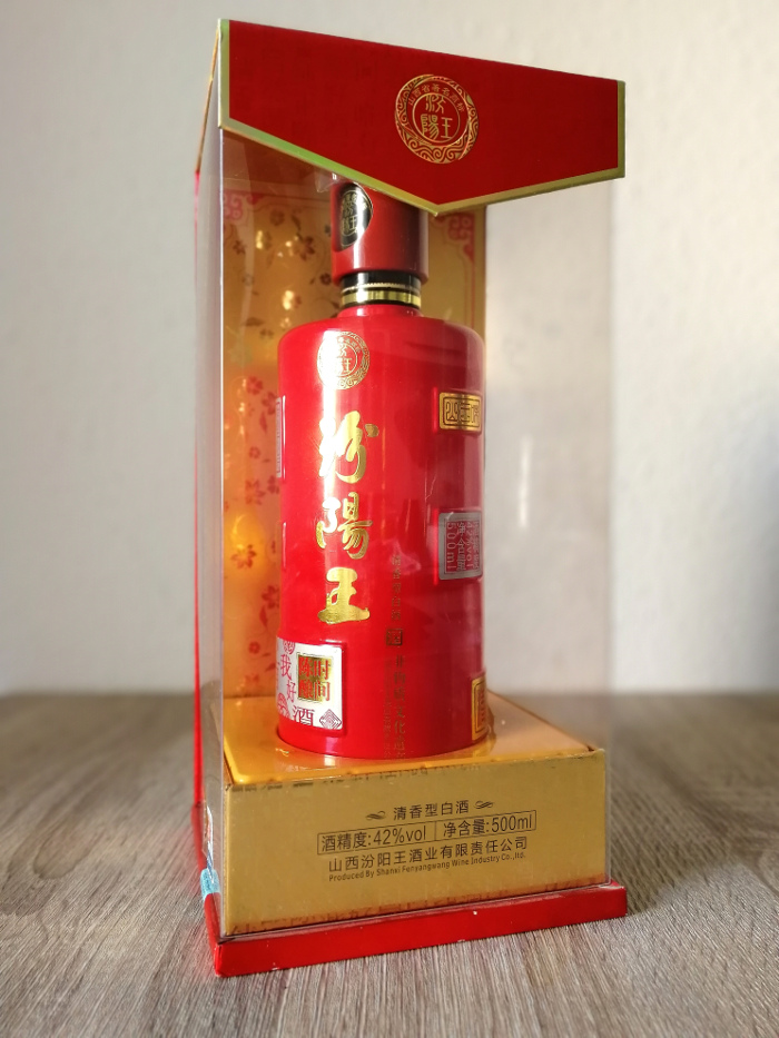 Fenyangwang Baijiu (汾阳王清香型白酒)
