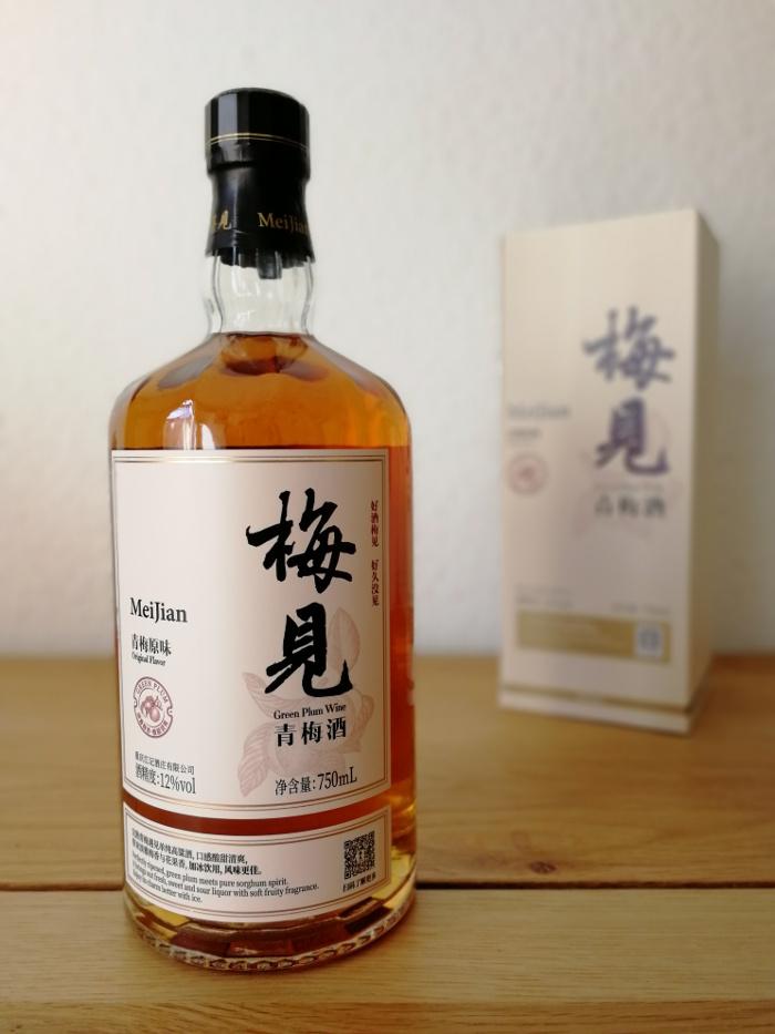 Meijian Green Plum Wine (梅見青梅酒)