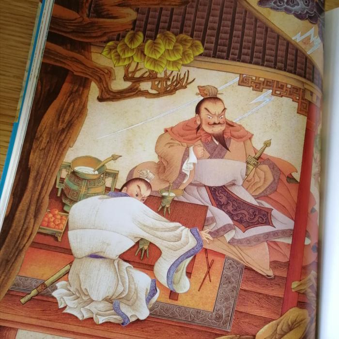 Three Kingdoms Kap21 Plums Bild